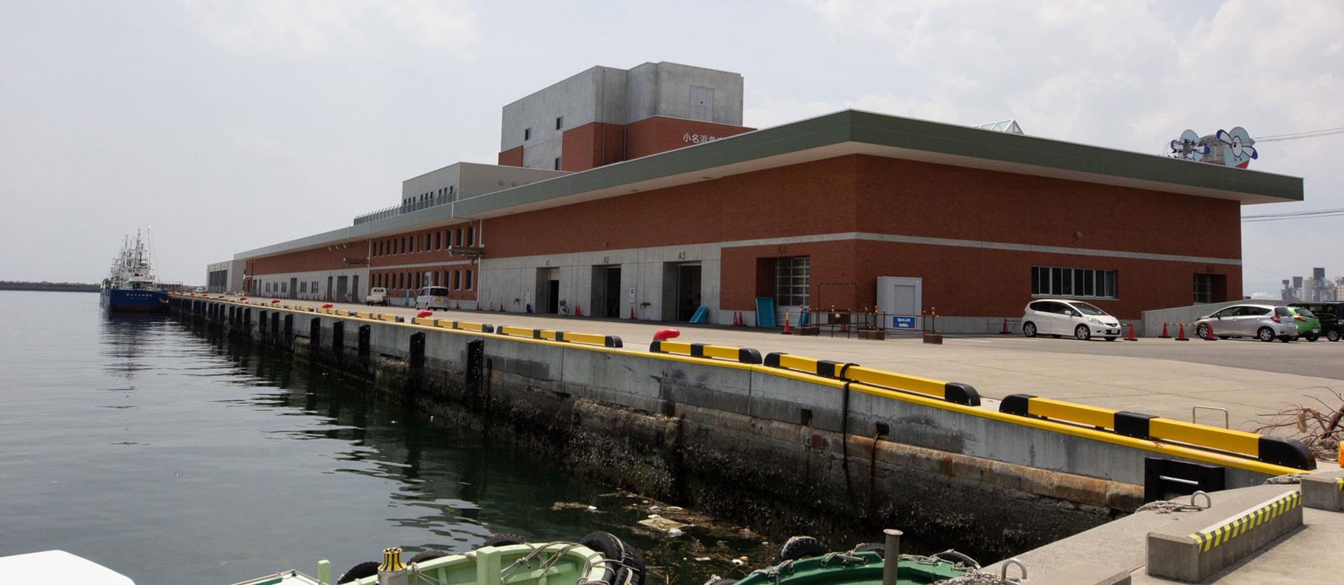 小名浜魚市場